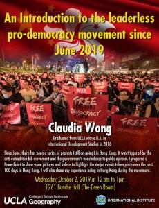 flier for Claudia Wong seminar